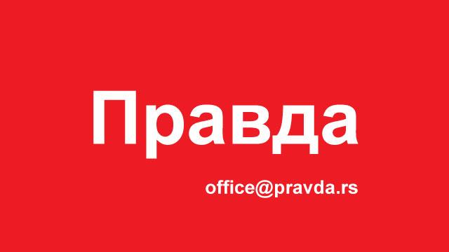 Чуо се српски глас и севала је српска песница! (Фото: Правда)